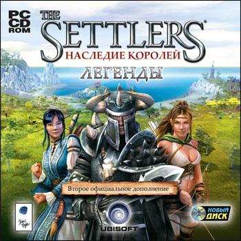 Settlers легенды прохождение